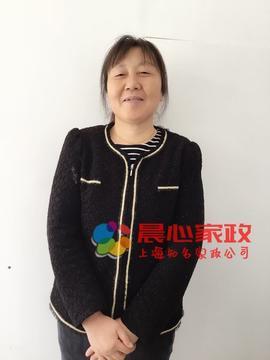 上海保姆,徐保平