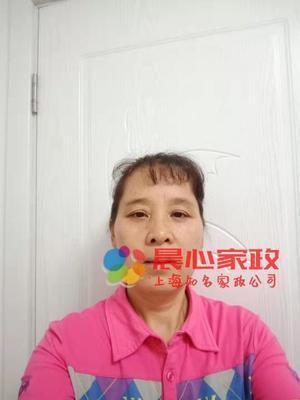 保姆,李愛萍