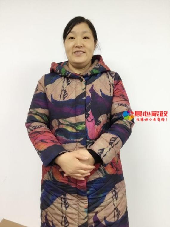 上海保姆,许冬梅