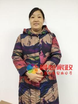 上海万博网页登录首页,育婴师,住家\许冬梅