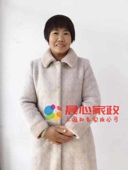 上海钟点工:陈阿姨