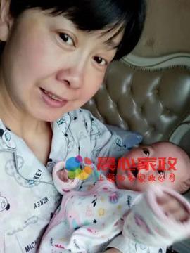 上海育婴师,住家\项维霞