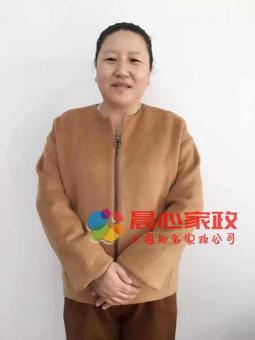 上海护工:姜阿姨