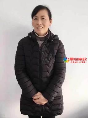 上海万博体育matext下载,李小梅