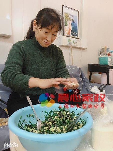 上海保姆:位玉蘭