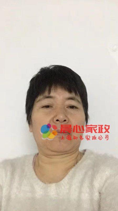 上海保姆:赵小丽