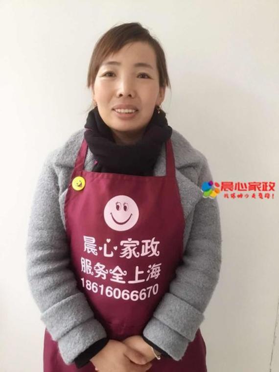 上海高级保姆,魏云霞