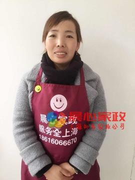 上海万博网页登录首页,育婴师,住家\魏云霞