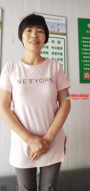 上海保姆,陈干芳