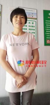 上海万博网页登录首页,住家\陈干芳