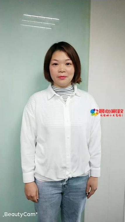 上海万博网页登录首页,徐米兰