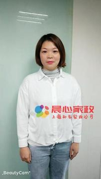 上海万博网页登录首页,万博体育max论坛,涉外家政,家务师,住家\徐米兰