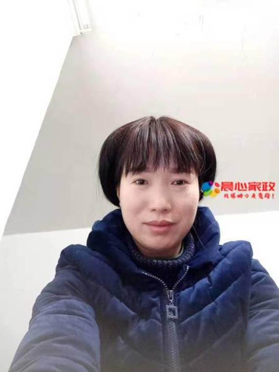 上海护工,张华芝