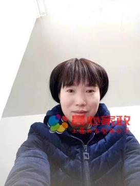 上海护工,陪护,保洁\张华芝