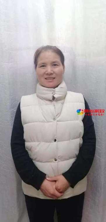 上海五星育婴师,王雪