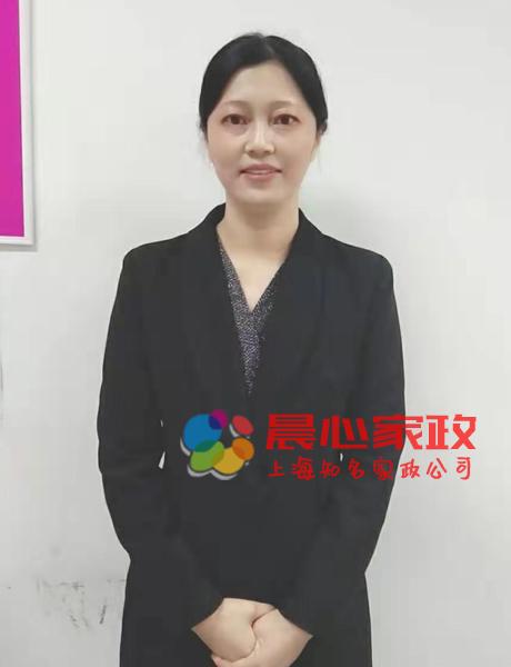 上海保姆:彭海麗