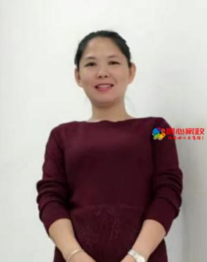 上海raybet官网,何雪