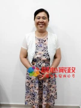 上海万博网页登录首页,陪护,住家\乔显华