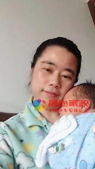 上海月嫂:刘影
