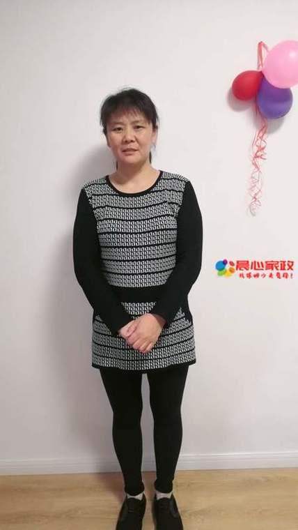 上海保姆,彭阿姨
