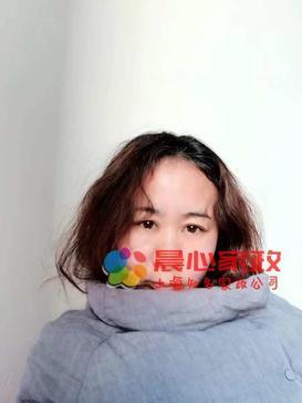 上海不住家\劉阿姨