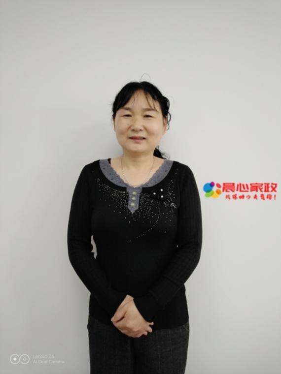 上海陪护,程美玲