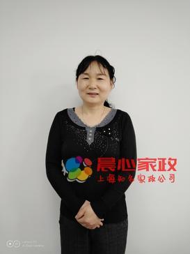 上海陪护,住家\程阿姨