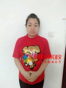 上海月嫂\陈阿姨