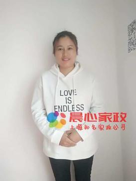上海月嫂,育婴师,早教师\李阿姨
