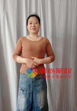 上海保姆,刘发娇