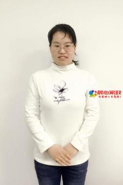上海万博体育matext下载,程景