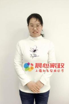 上海保姆,育婴师,保洁,住家\程景