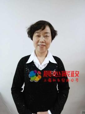 上海陪護,保潔,住家\樊阿姨