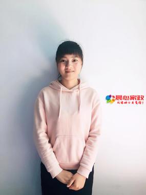 上海家務師,蘇晶晶