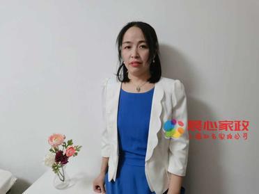 上海早教师,住家\张阿姨