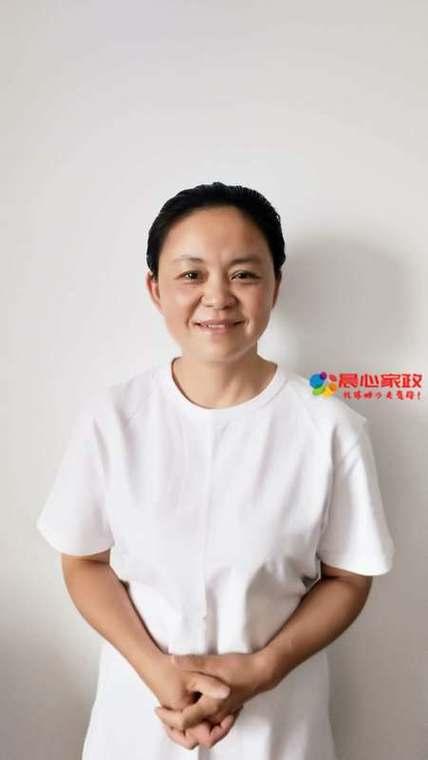 上海高级保姆,杨利霞
