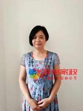 上海陪护,黄兰春