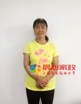 上海陪护,岑金珍