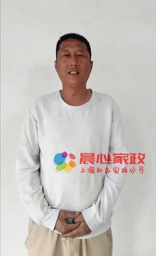 上海护工,苗彦肖