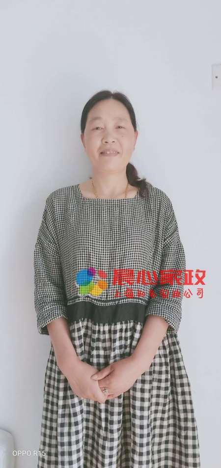 上海陪护:周兰英