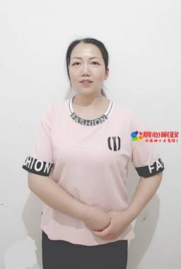 上海月嫂,李艷