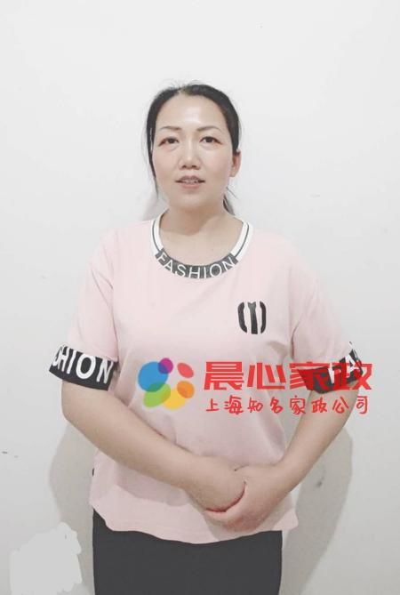 上海月嫂:李艳