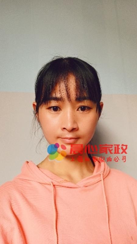 上海竞博网站:邓秀秀