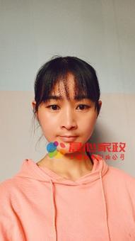 上海育婴师:邓秀秀