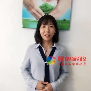 上海育嬰師,早教師,住家\沈阿姨
