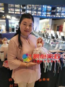 上海育婴师,早教师,住家\王阿姨