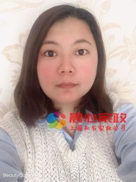 上海保姆,育婴师,钟点工,保洁,家务师,住家,不住家\陈艳