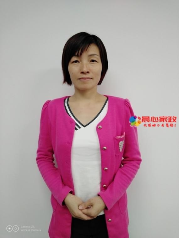 上海保姆,郑凤仙