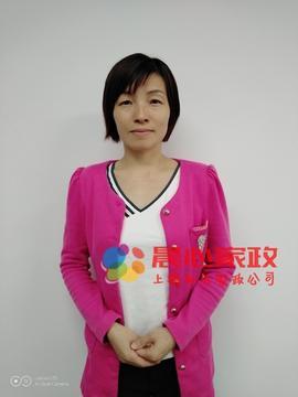 上海保姆,钟点工,保洁,家务师\郑凤仙