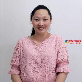 闵行正规育婴师服务中心,程秀兰个人简历